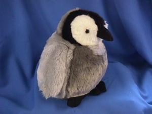 Unipak Plumpee Ba Penguin Grey 9