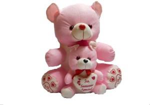 MYBUDDY mom love son teddy 50  - 50 cm