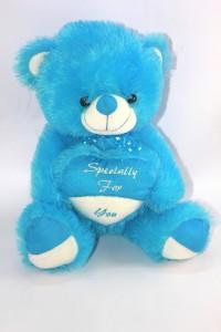 Cuddles Specially For You Teddy  - 40 cm