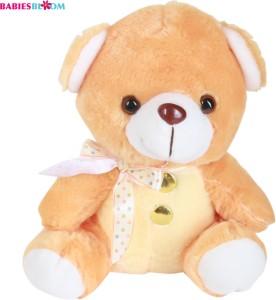 Babies Bloom Sitting Bear lover Stuffed Toy For Little King  - 20 cm