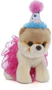 Gund Itty Bitty Boo 027 Birthday Tutu Plush5