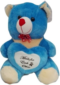 Cuddles Made For Each Other Teddy  - 26 cm