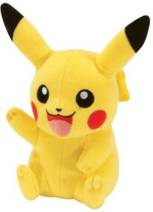 Pokemon Small Plush Pikachu