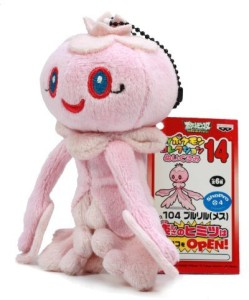Banpresto My Pokemon Collection Best Wishes Mini Plush 47813 5