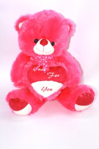 Cuddles Just For You Teddy  - 50 cm