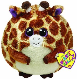 TY Beanie Ballz Tippy Plush Girafferegular  - 20 inch