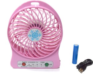 BLOSSOM TRENDZ High Speed Wireless Rechargeable Mini Fan (USB Charging & 2200 mAH Battery) s11-12 USB Fan
