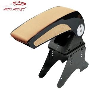 Auto Addict Plain Chrome Beige AA72 Car Armrest