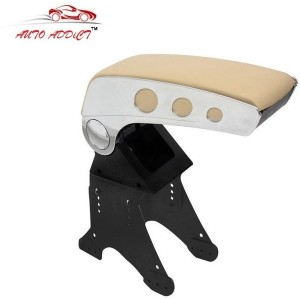 Auto Addict Round Chrome Beige AARCAR27 Car Armrest