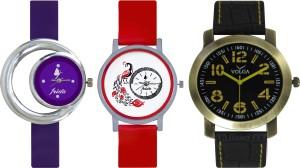 Frida Designer VOLGA Beautiful New Branded Type Watches Men and Women Combo693 VOLGA Band Analog Watch  - For Couple