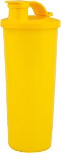 Tupperware Yellow Sipper 450 ml Bottle