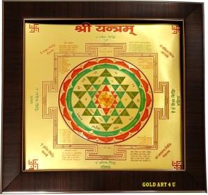 Heirloom Quality Shree Sampoorna Vyapar Vridhi Yantra Frame en, 10.5 Inch