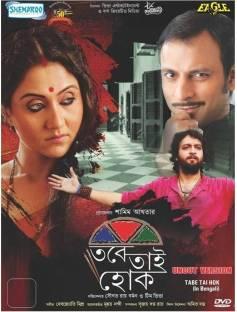 Sampoorn Ramayan - Bengali - MDVD Price in India - Buy