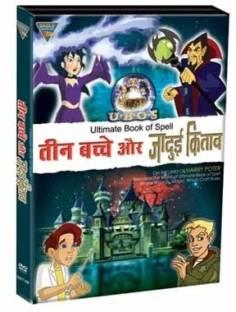 Singhasan Battisi Vol - 1 Price in India - Buy Singhasan