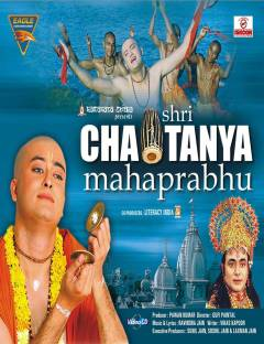 Maa Shakti Season - Complete Complete Price in India - Buy