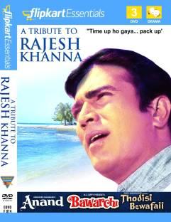 Rajesh Khanna - Combo Pack (Roti/ Aap Ki Kasam/ Do Raaste/ Sachaa