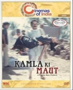 Kamla Ki Maut - Collector's Edition