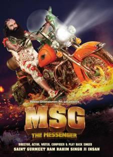 MSG : The Messenger