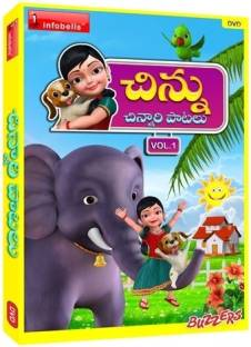 Chinnu Volume 1 Telugu Rhymes