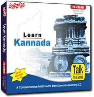 Learn Kannada In 30 Days Through English 1st Edition: Buy Learn