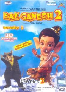 Hanuman Returns (Animation Film) Price in India - Buy Hanuman