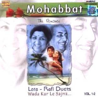 Legends - Mohd  Rafi Music Audio CD - Price In India  Buy