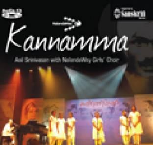 Nalandaway - Kannamma - Anil Srinivasan & Sikkil Gurucharan