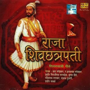 Raja shivchatrapati serial all episodes download upstart.