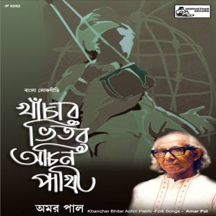 Best Of Sandhya Mukhopadhyay Music Audio CD - Price In India