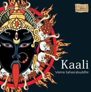 Shakti(Maa Kaali Bhajans) Music Audio CD - Price In India