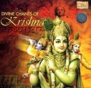 Shri Krishna Govind Hare Murari Music Audio CD - Price In