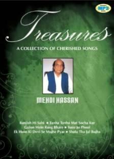 Treasures - Nusrat Fateh Ali Music MP3 - Price In India  Buy