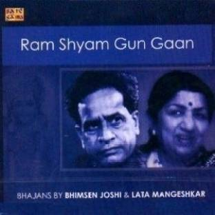 Bhajan Uphar-Best Of Lata Mangeshkar Music Audio CD - Price In India