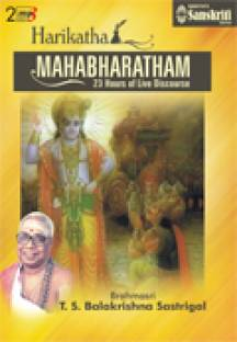 Mahabharat Complete Price in India - Buy Mahabharat Complete