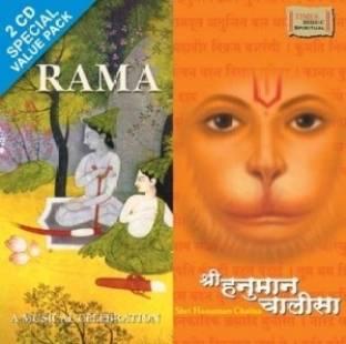 Sampooran Sunder Kand / Shri Hanuman Chalisa - Jai Jai Sri