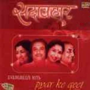 Geetmala Ki Chhaon Mein Volume 36 - 40 Music Audio CD