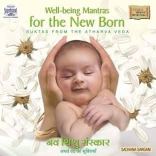 Morning Mantras/ Navagraha Mantras Music MP3 - Price In