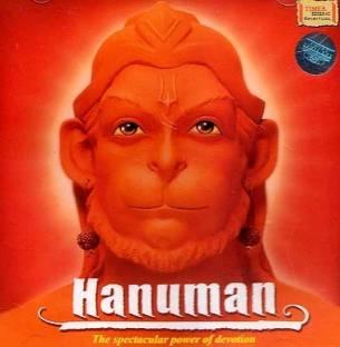 Shree Hanuman Chalisa - Hari Om Sharan Music MP3 - Price In