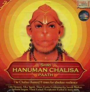 Aarti-Om Jai Jagdish Hare Music Audio CD - Price In India