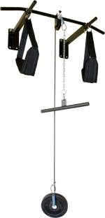 Home Gym Dynamics ASTP Model Pull up Bar