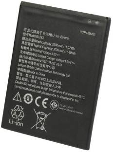 Deals Extreme BL243 For Lenovo A7000 Battery