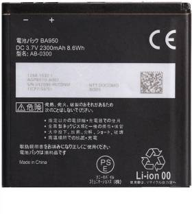 Koloredge Mobile Battery For Sony Xperia ZR