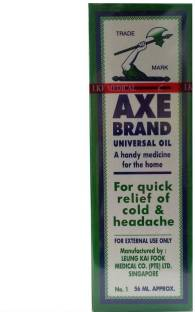 LKF Axe Brand Universal Oil 56 ml