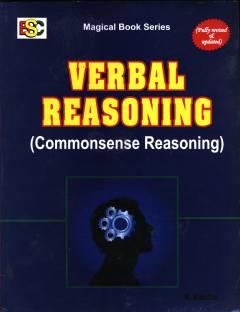 Verbal Reasoning Commonsense Reasoning