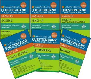 Oswaal Tamil Nadu SSLC Question Bank with complete solution