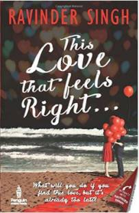 PMR: This Love That Feels Right...