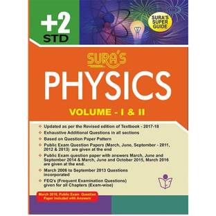 7th Standard Guide Mathematics Full Year English Medium Tamilnadu