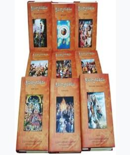 Sivapuranam Telugu Book