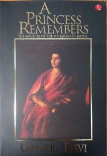 Ganamrutha Bodhini English Book