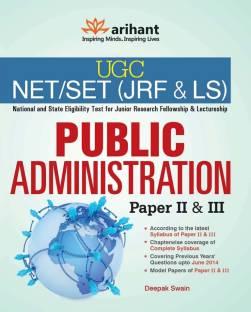 UGC NET / SET (JRF & LS) Public Administration Paper 2 & 3 2nd  Edition